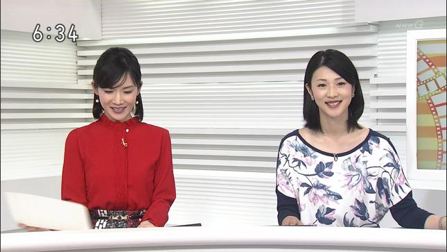 森花子 茨城ニュースいば6 13