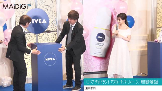 田中みな実 ニベア新商品PR発表会 9
