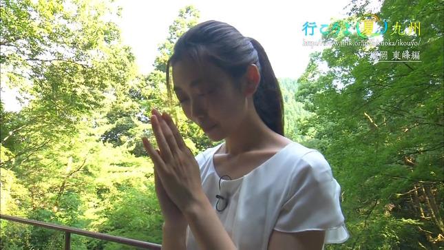 庭木櫻子 行こうよ 夏 九州 7