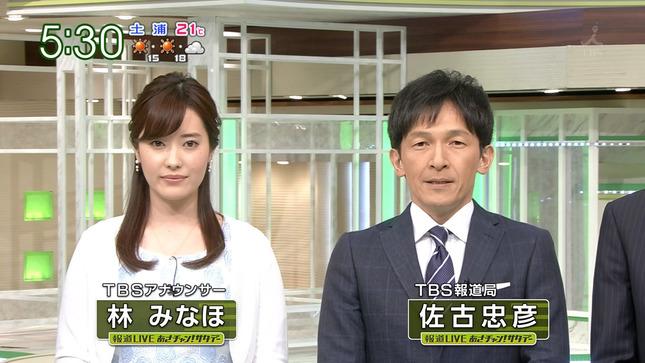林みなほ 白熱ライブビビット あさチャン!サタデー 4