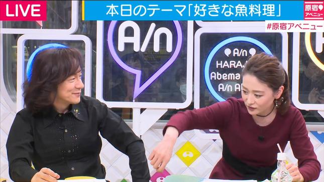森葉子 原宿アベニュー ANNnews 3