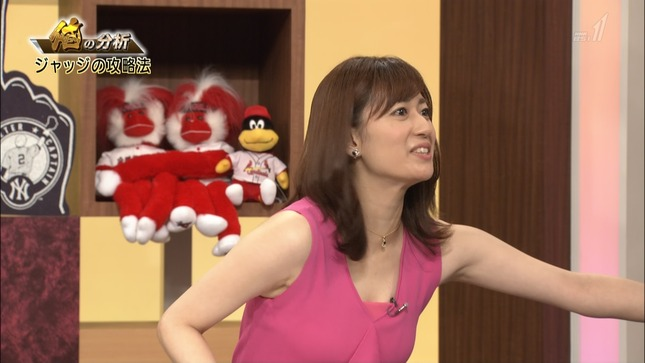 平原沖恵 ワールドスポーツMLB 4
