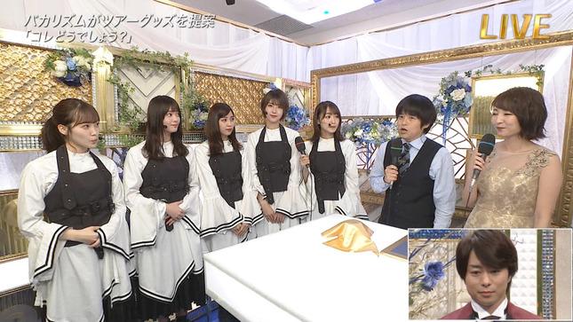 滝菜月 日テレ系音楽の祭典 ベストアーティスト2019 1