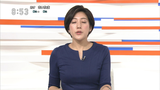 上原光紀 祝賀御列の儀 NHKニュース7 首都圏ニュース845 15