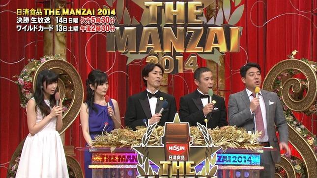 高島彩 指原莉乃 THE MANZAI 2014 04