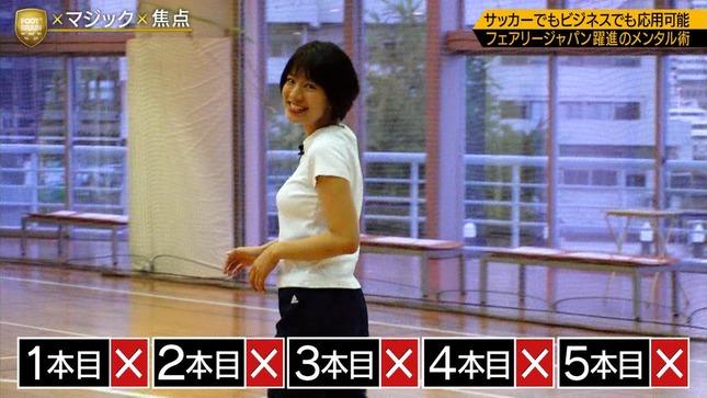 佐藤美希 FOOT×BRAIN 11