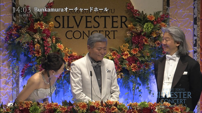 狩野恵里 ゆうがたサテライト ジルベスターコンサート 7