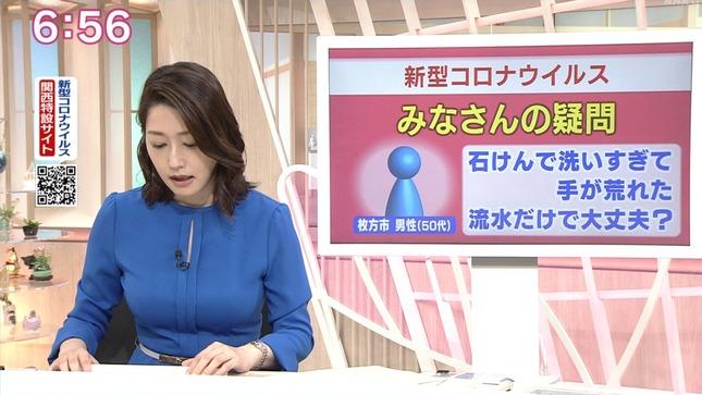 牛田茉友 ニュースほっと関西 NHKニュース 15