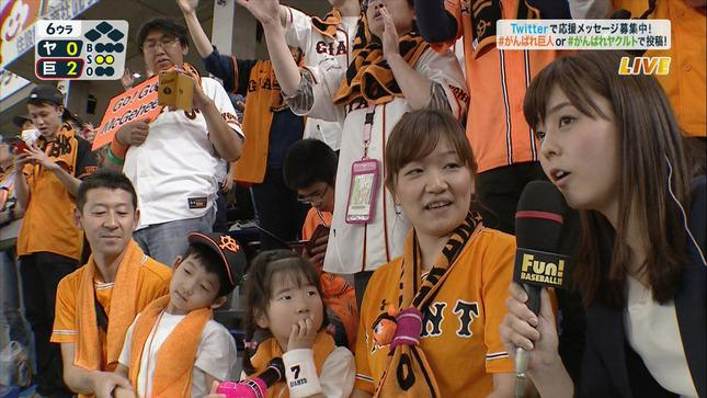 佐藤梨那 Oha!4 バズリズム02 Fun!BASEBALL!! 7