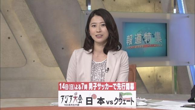 岡村仁美 時事放談 報道特集 19