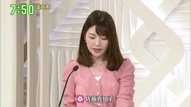 佐藤真知子 ズームイン!!サタデー 所さんの目がテン! 14