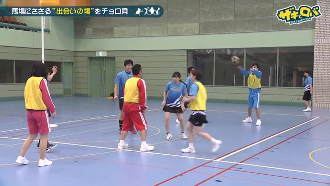 望木聡子 ザキとロバ 8