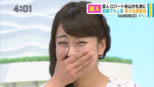 村雨美紀 どさんこワイド 1×8いこうよ! STVnews 10