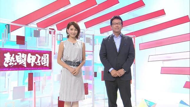 津田理帆 ヒロド歩美 熱闘甲子園 14