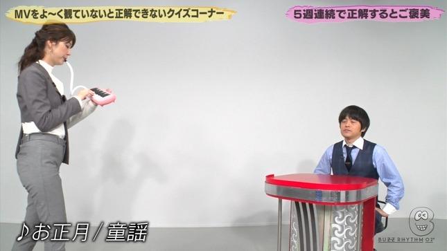 佐藤梨那 バズリズム02 ひと目でわかる!! 3