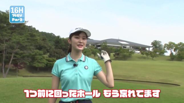 増田紗織 ABCスポーツチャンネル 12