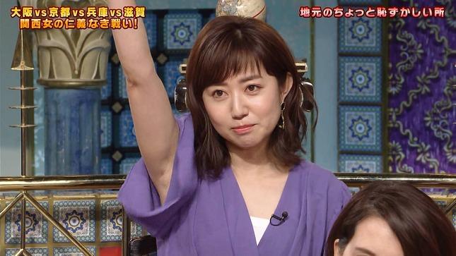 豊崎由里絵 トラウデン直美 踊る!さんま御殿!! 5
