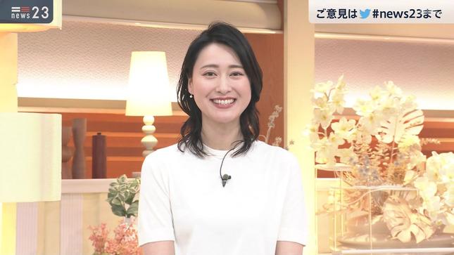 小川彩佳 news23 19