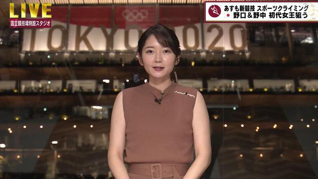 竹﨑由佳 東京2020オリンピック 2