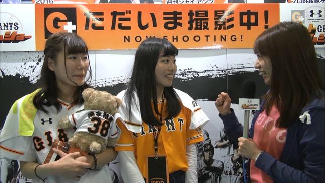 加藤多佳子 GIANTSプレ&ポストゲームショー 7