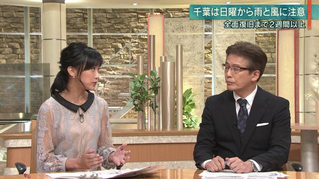 竹内由恵 報道ステーション 16