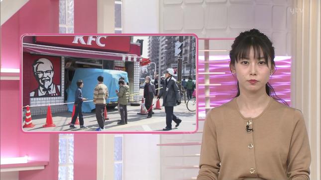 杉野真実 Going! news every 2