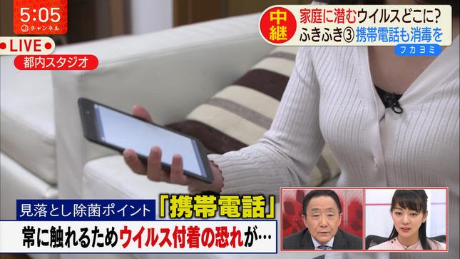 林美桜 スーパーJチャンネル 18