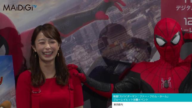 宇垣美里 スパイダーマン ファーフロムホームイベント14