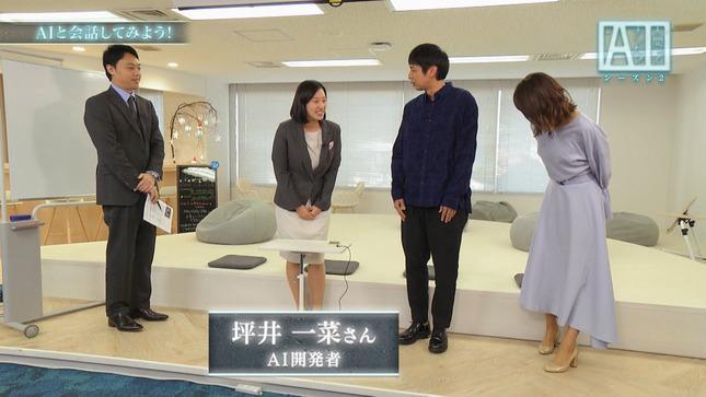 加藤綾子 世界へ発信!SNS英語術 超AI入門 6