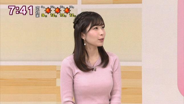坂元楓 小郷知子 おはよう日本 7