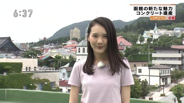 阿部彩 ほっとニュース北海道 6