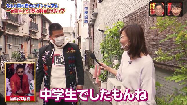 斎藤真美 過ぎるTV 21