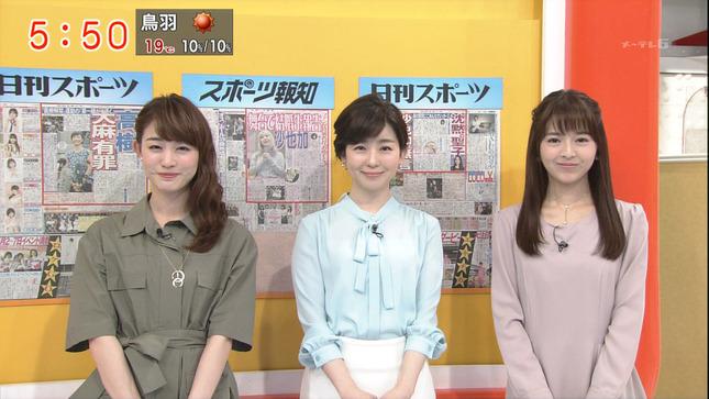 新井恵理那 グッド!モーニング 松尾由美子 6