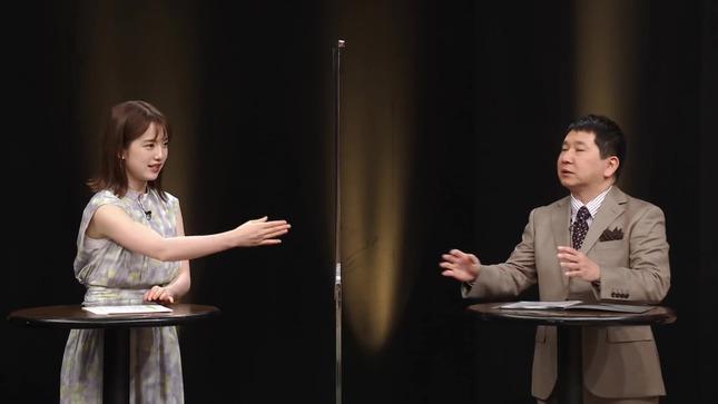 弘中綾香 太田伯山★未公開トーク 8