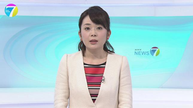 橋本奈穂子 NHKニュース7 7