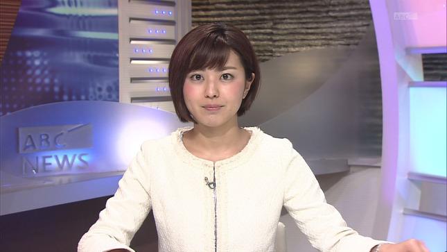 大野聡美 ごきげん!ブランニュ ABC NEWS 07