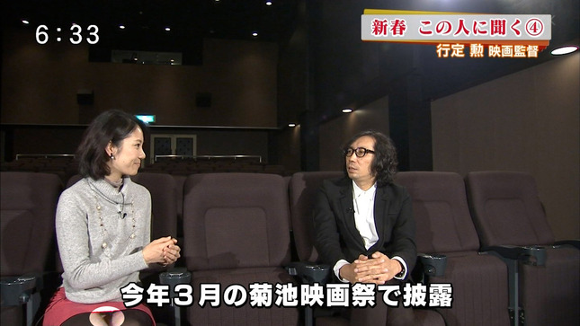 柿木綾乃 RKK NEWS JUST 12