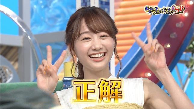 高田秋 笑ってコラえて!3月SP 5