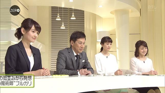 小正裕佳子 桐谷美玲 NewsZero 9
