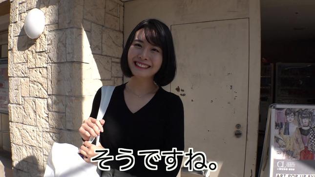 望木聡子 望木アナのアーティストになろう! 15