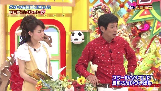 豊崎由里絵 痛快!明石家電視台 05