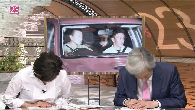 膳場貴子 News23 08