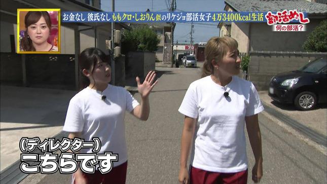 尾崎里紗 幸せ!ボンビーガール 5