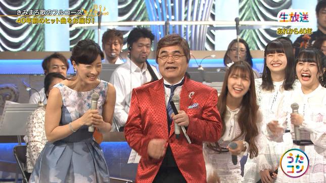 小郷知子 うたコン おはよう日本 4