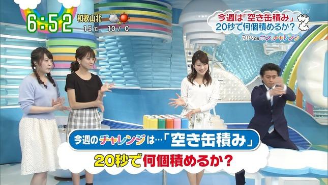 曽田茉莉江 郡司恭子 ZIP! 5