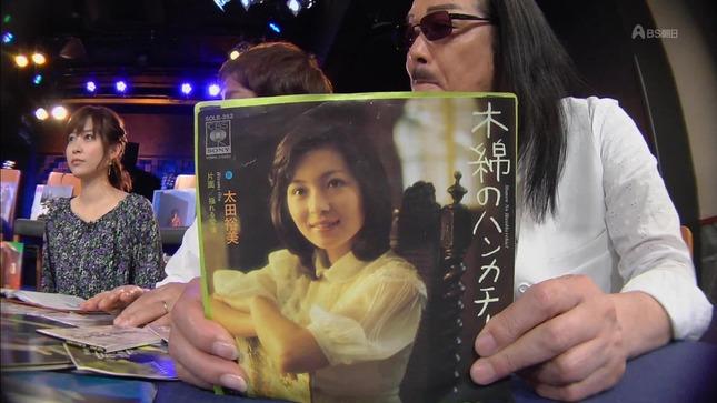 久冨慶子 おかず 昭和フォーク 志村&所の戦うお正月 6