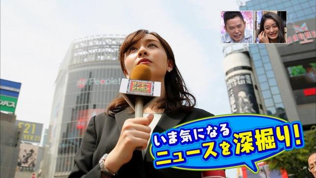 宇賀神メグ サンデー・ジャポン はやドキ! JNNニュース 5