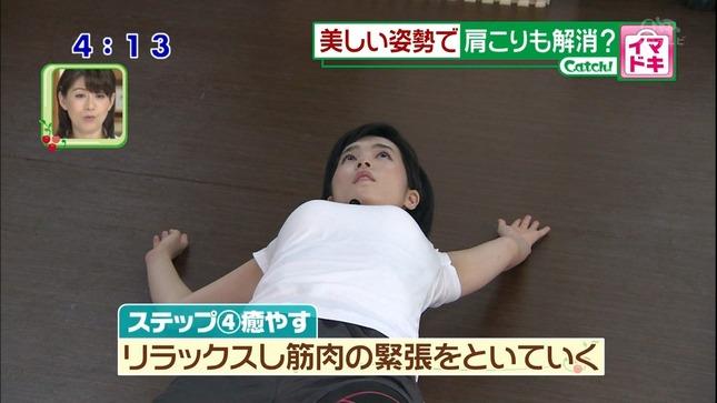 佐野祐子 キャッチ! 11