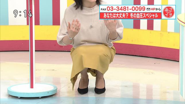 佐々木彩 あさイチ 3