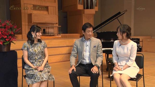 繁田美貴 日本に住む理由 エンター・ザ・ミュージック 4